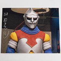 Tsugutoshi Komada as Jet Jaguar - Autographed 'In The Lab' Photo - December 2018, New York