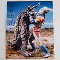 Tsugutoshi Komada as Jet Jaguar - Autographed 'Megalon 2' Photo - December 2018, New York