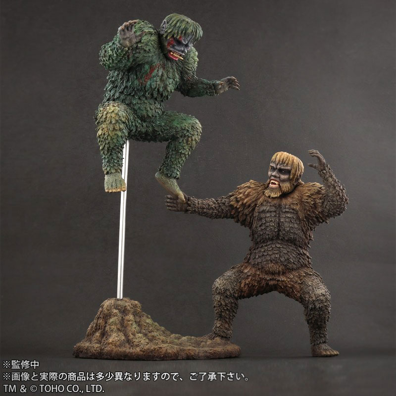 X-Plus Large Monster Series Sanda vs. Gaira V2 set.