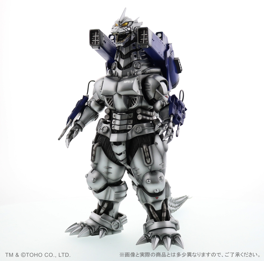 Front left view of X-Plus 30cm Series Kiryu 2002 Heavy Arms Nighttime Version vinyl figure.