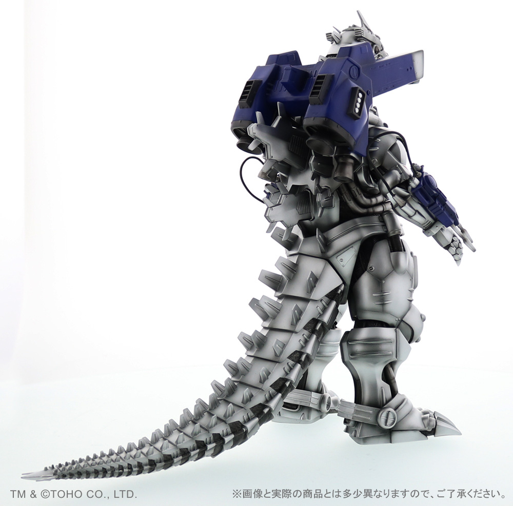 Rear right view of X-Plus 30cm Series Kiryu 2002 Heavy Arms Nighttime Version vinyl figure.