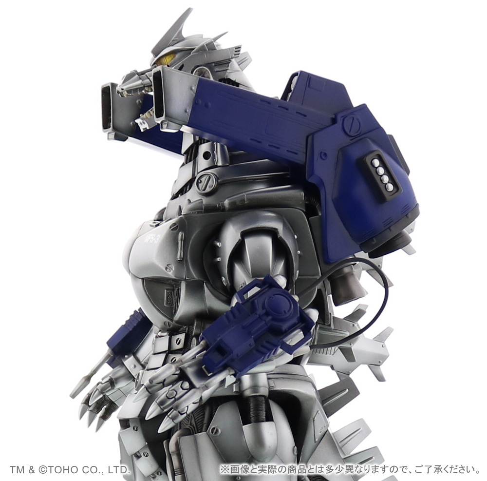 Close side view of X-Plus 30cm Series Kiryu 2002 Heavy Arms Nighttime Version vinyl figure.
