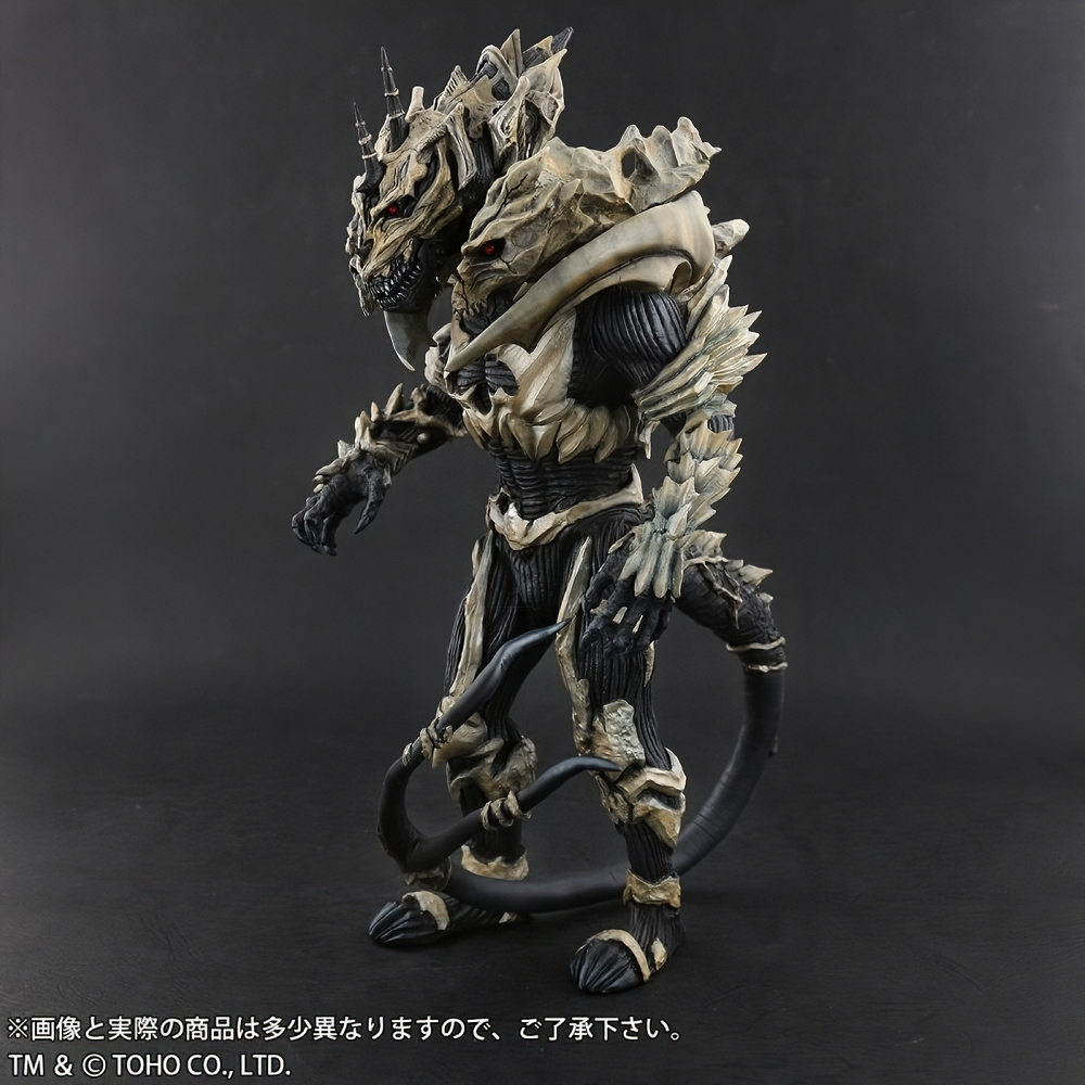 Front left view of Toho Large Monster Series Monster X vinyl figure by X-Plus.