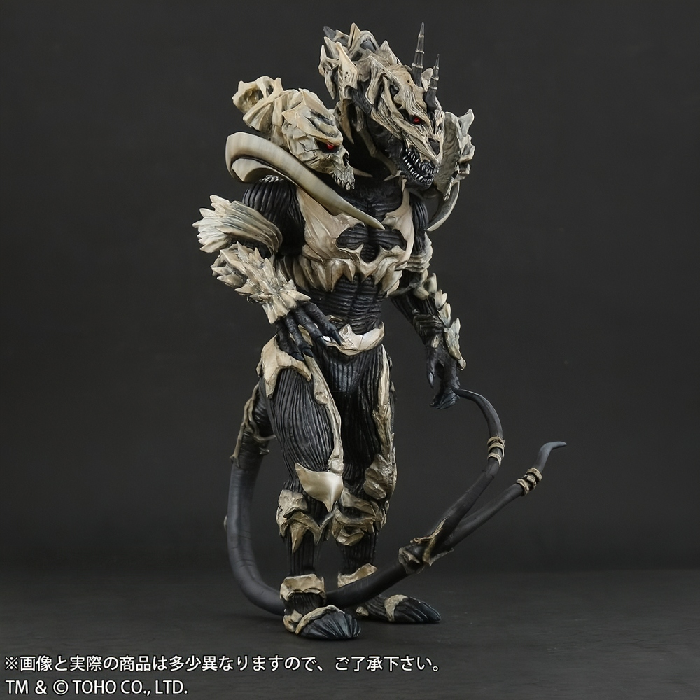 Front right view of Toho Large Monster Series Monster X vinyl figure by X-Plus.