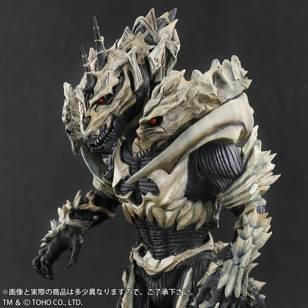 Closer left front view of Toho Large Monster Series Monster X vinyl figure by X-Plus.