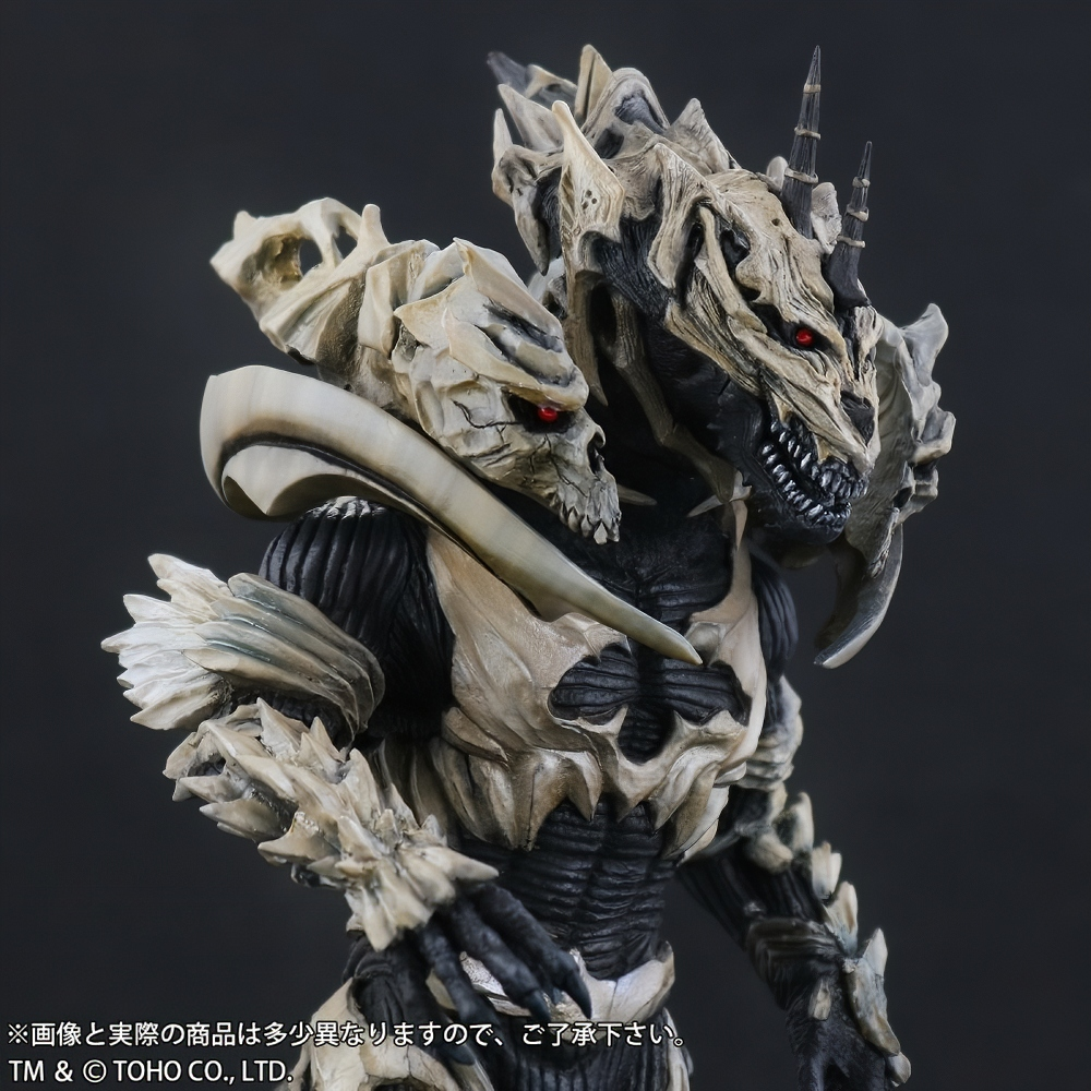 Closer right front view of Toho Large Monster Series Monster X vinyl figure by X-Plus.