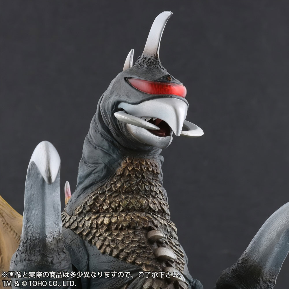 Headshot of Toho Large Monster Series Gigan (1972) Nighttime Lightup Version vinyl figure by X-Plus.
