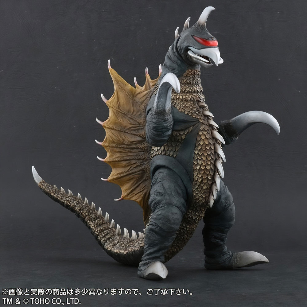 Toho Large Monster Series Gigan (1972) Nighttime Lightup Version vinyl figure by X-Plus.
