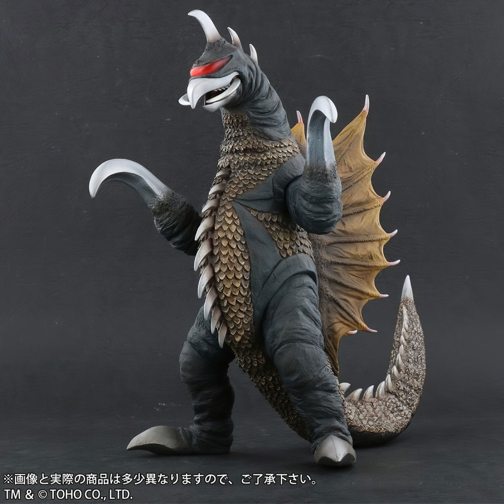 Front left of Toho Large Monster Series Gigan (1972) Nighttime Lightup Version vinyl figure by X-Plus.