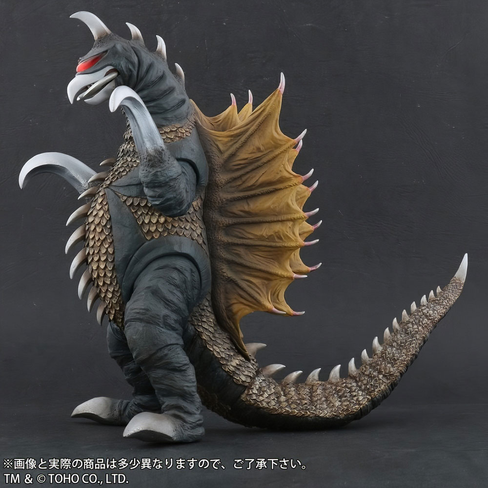 Left side of Toho Large Monster Series Gigan (1972) Nighttime Lightup Version vinyl figure by X-Plus.