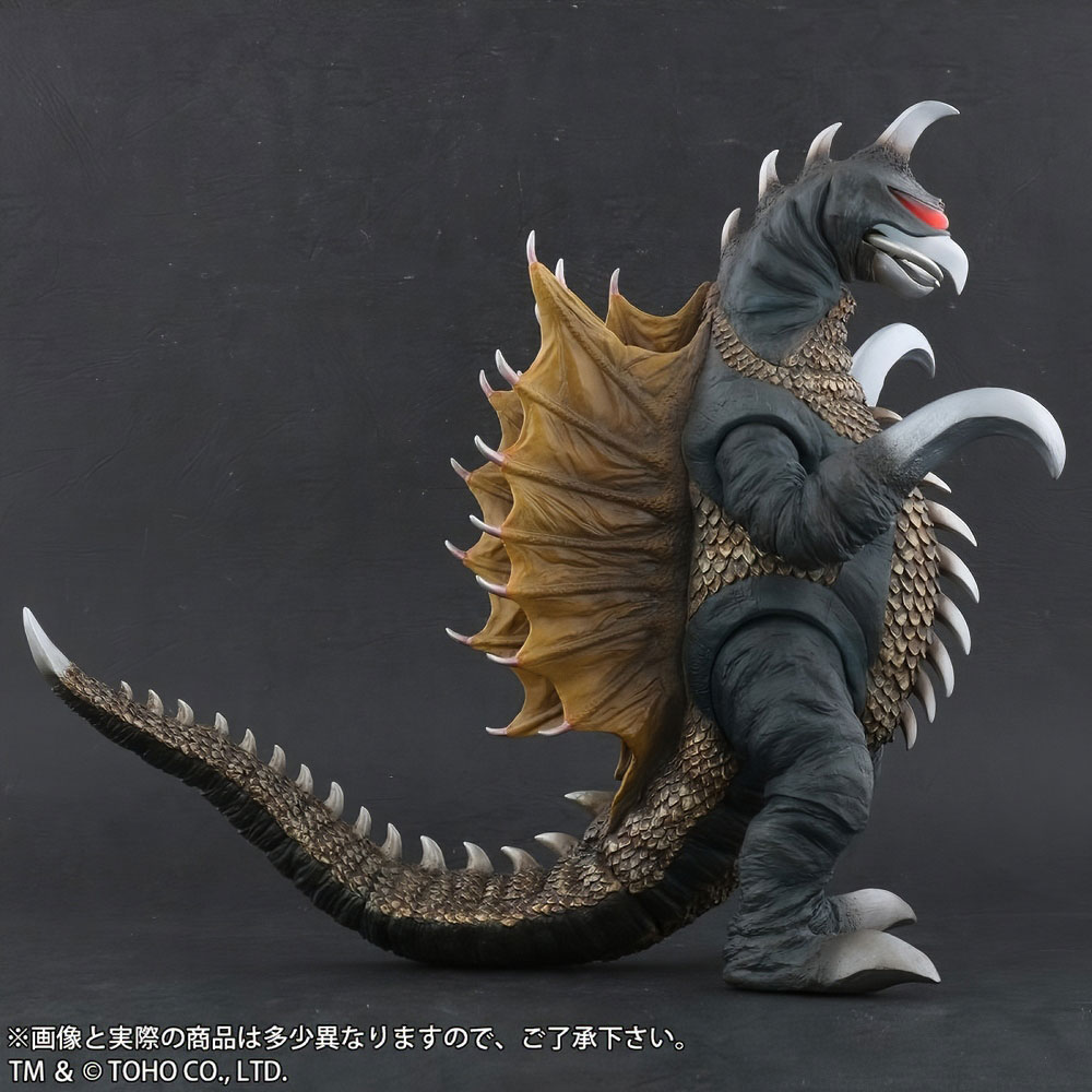 Right side of Toho Large Monster Series Gigan (1972) Nighttime Lightup Version vinyl figure by X-Plus.