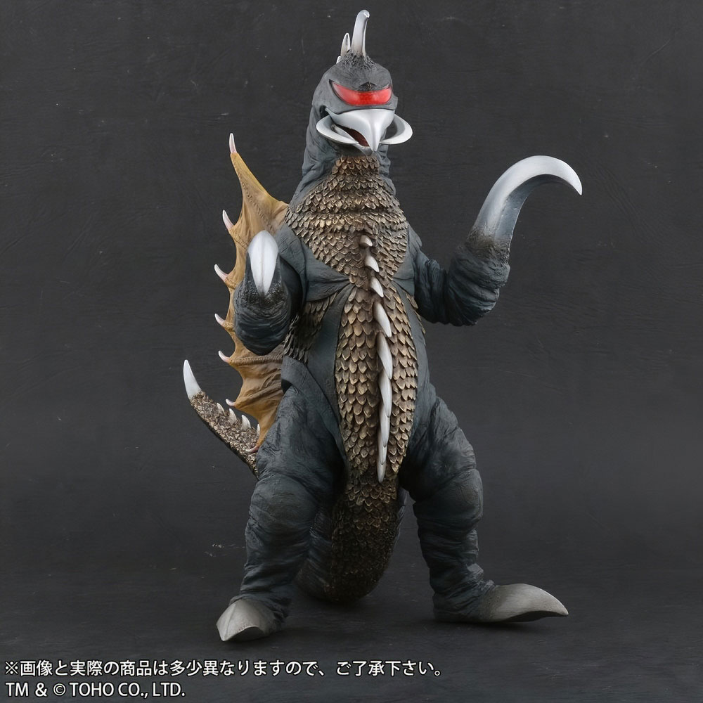 Front view of Toho Large Monster Series Gigan (1972) Nighttime Lightup Version vinyl figure by X-Plus.