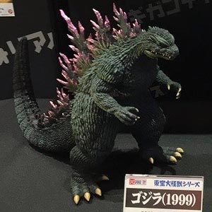 Painted prototype of the Large Monster Series Godzilla 1999 vinyl figure by X-Plus on display at Wonder Festival.