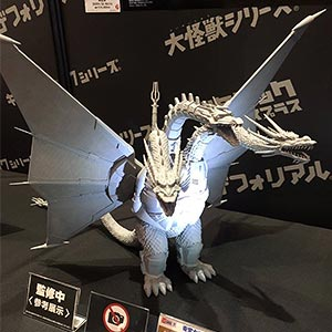 An early prototype of the Large Monster Series Mecha-King Ghidorah by X-Plus.