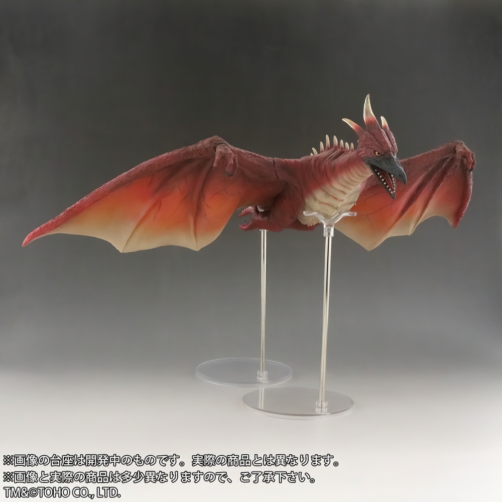 30cm Series Fire Rodan vinyl figure by X-Plus.