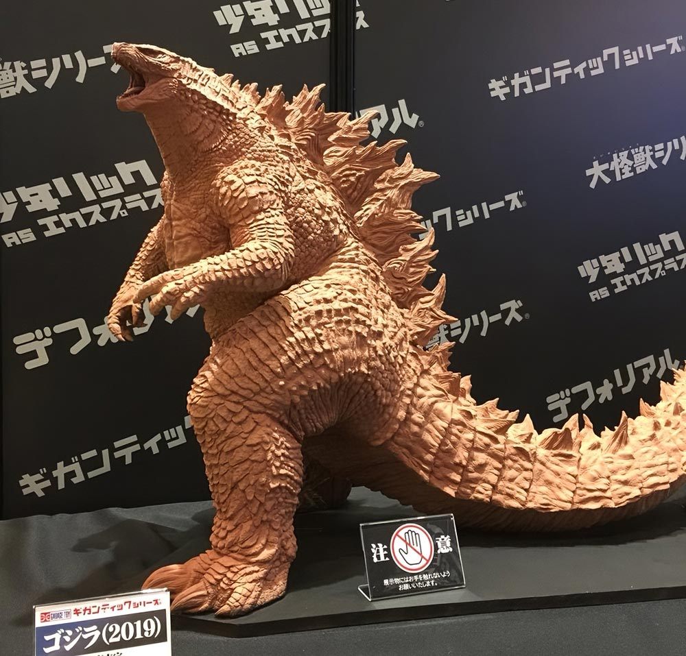 Side view of an early, unpainted prototype of the Gigantic Series Godzilla 2019 by X-Plus.
