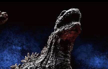 X-Plus 30cm Series Hibiya Godzilla Square Shin Godzilla Statue on the way