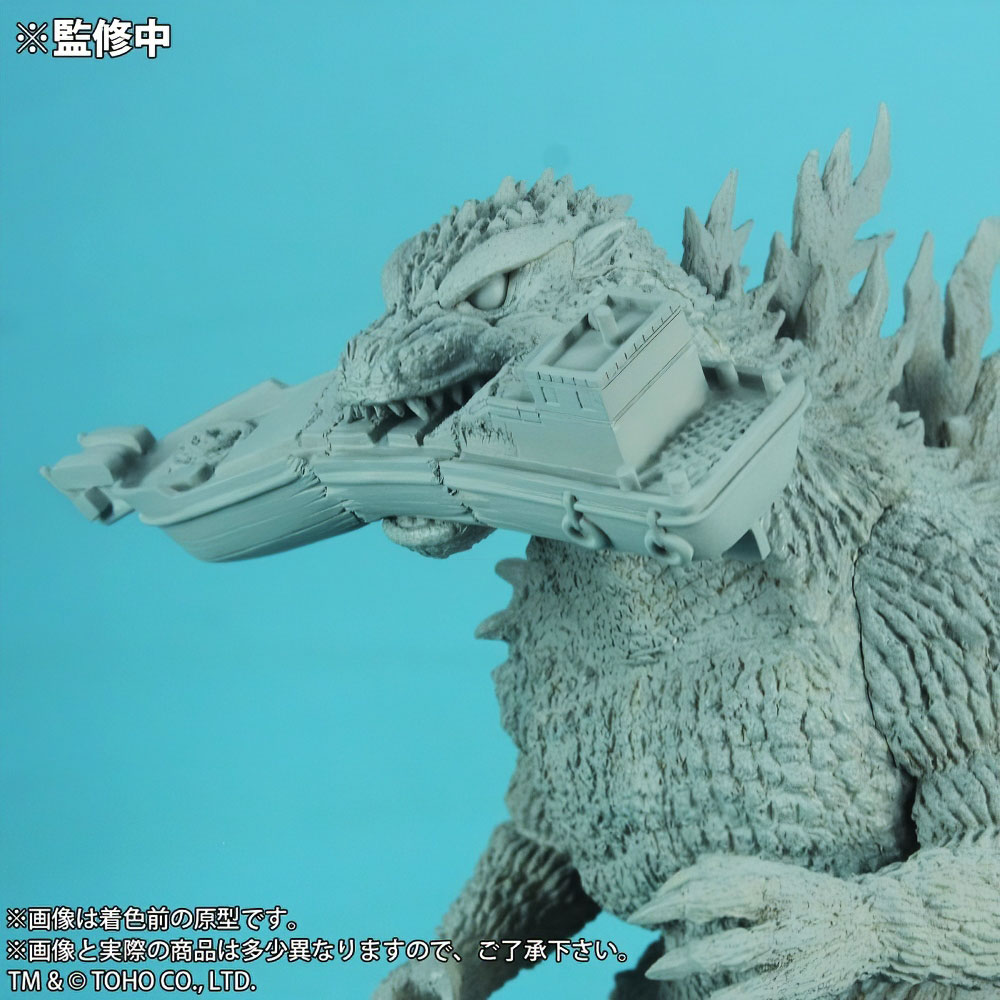 Ric Exclusive mini boat in open mouth of X-Plus Large Monster Series Godzilla 1999 vinyl figure.