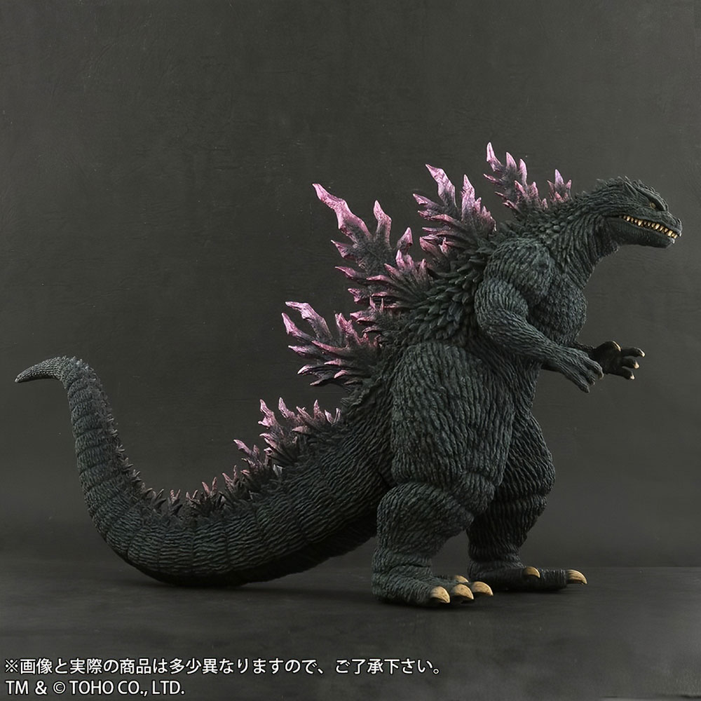 Right view of X-Plus Large Monster Series Godzilla 1999 vinyl figure.