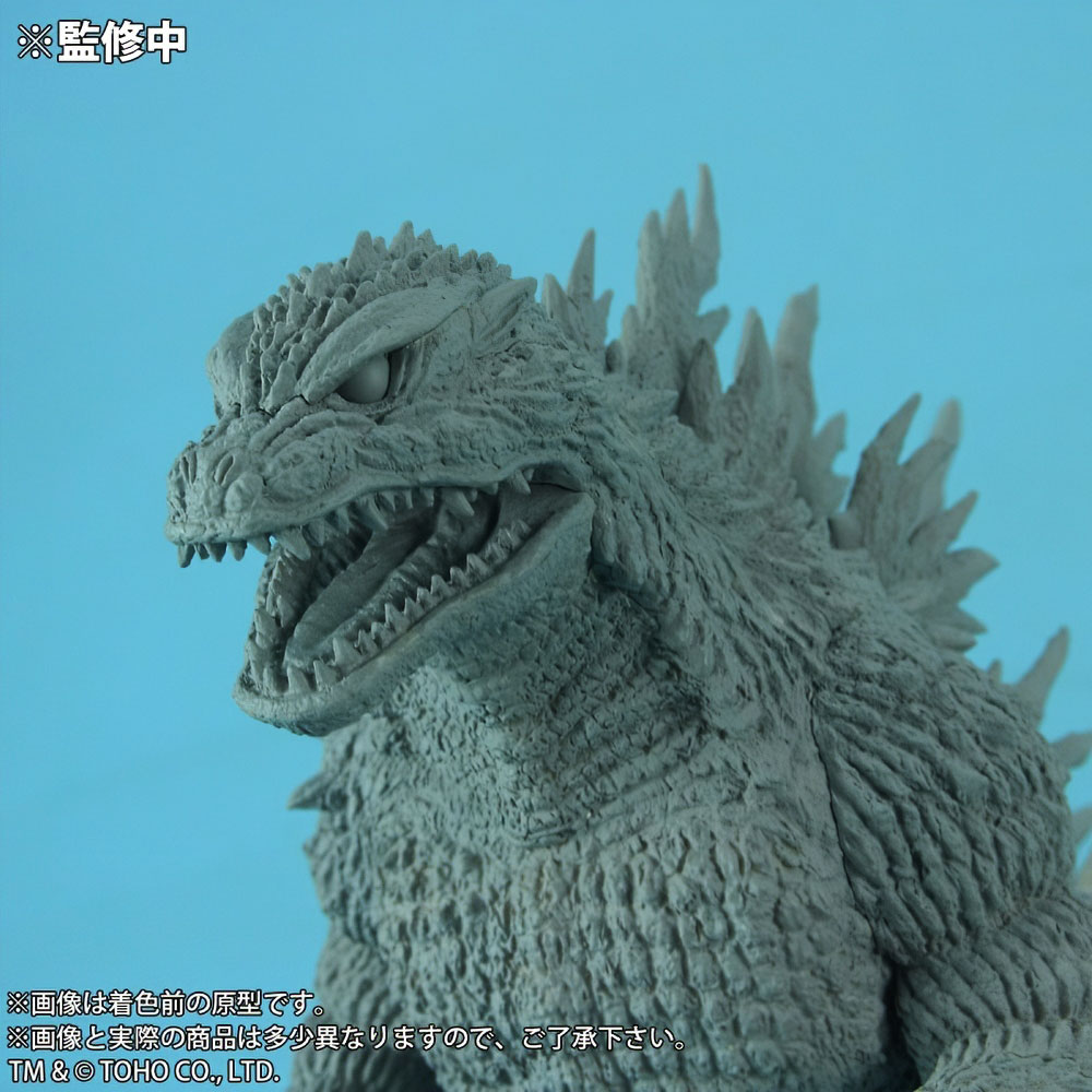 Ric Exclusive open mouth of X-Plus Large Monster Series Godzilla 1999 vinyl figure.