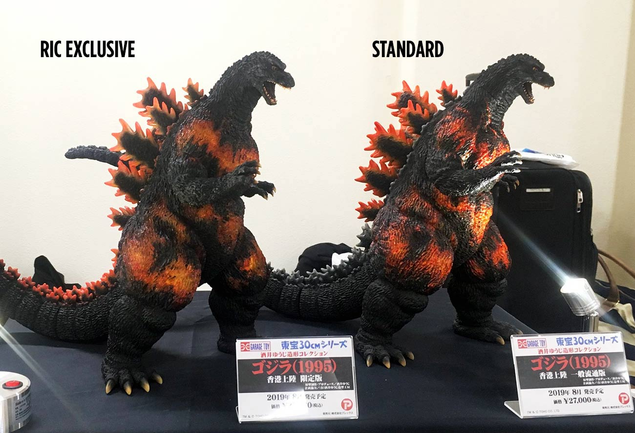 Godzilla Standard and Ric on display at Super Festival.