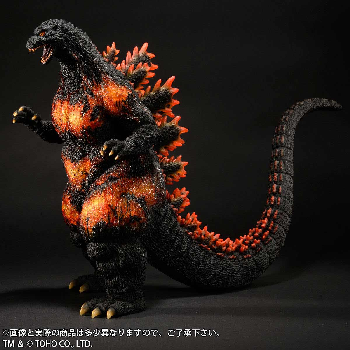 Front left view of the 30cm Series Yuji Sakai Modeling Collection Godzilla 1995 Ric Exclusive vinyl figure by X-Plus.