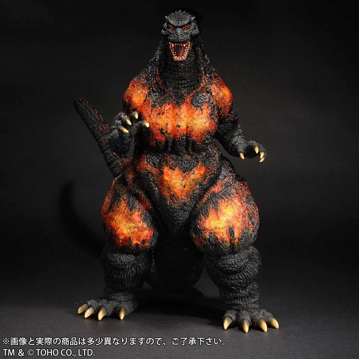 Front view of the 30cm Series Yuji Sakai Modeling Collection Godzilla 1995 Ric Exclusive vinyl figure by X-Plus.