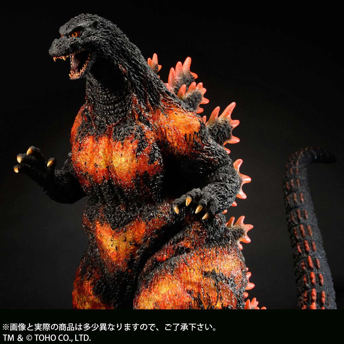 Closer front left view of the 30cm Series Yuji Sakai Modeling Collection Godzilla 1995 Ric Exclusive vinyl figure by X-Plus.
