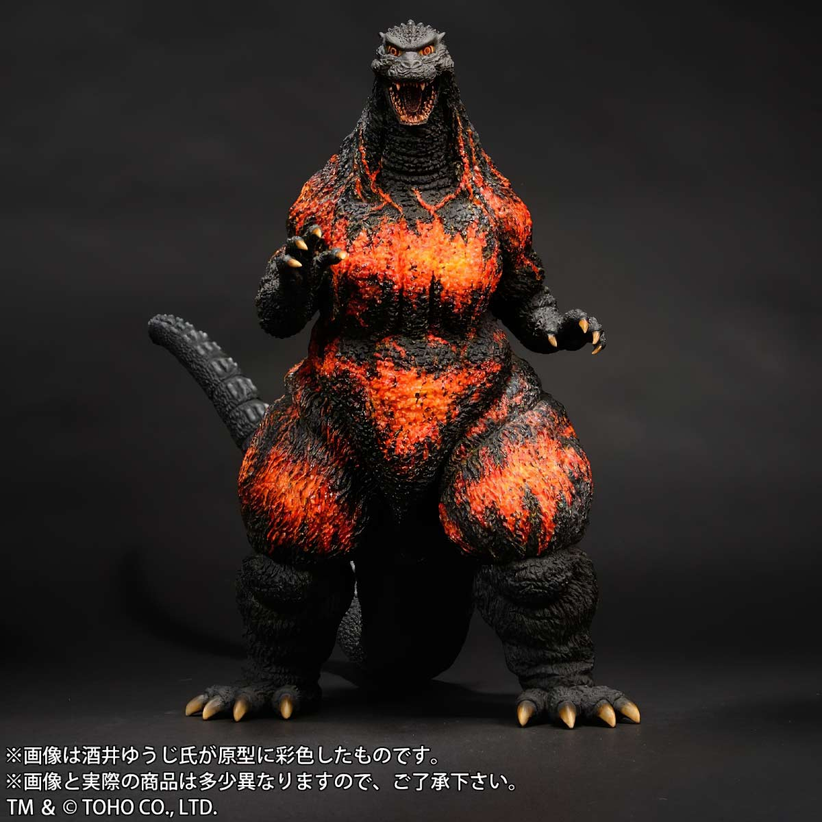 Front view of the 30cm Series Yuji Sakai Modeling Collection Godzilla 1995 Standard vinyl figure by X-Plus.