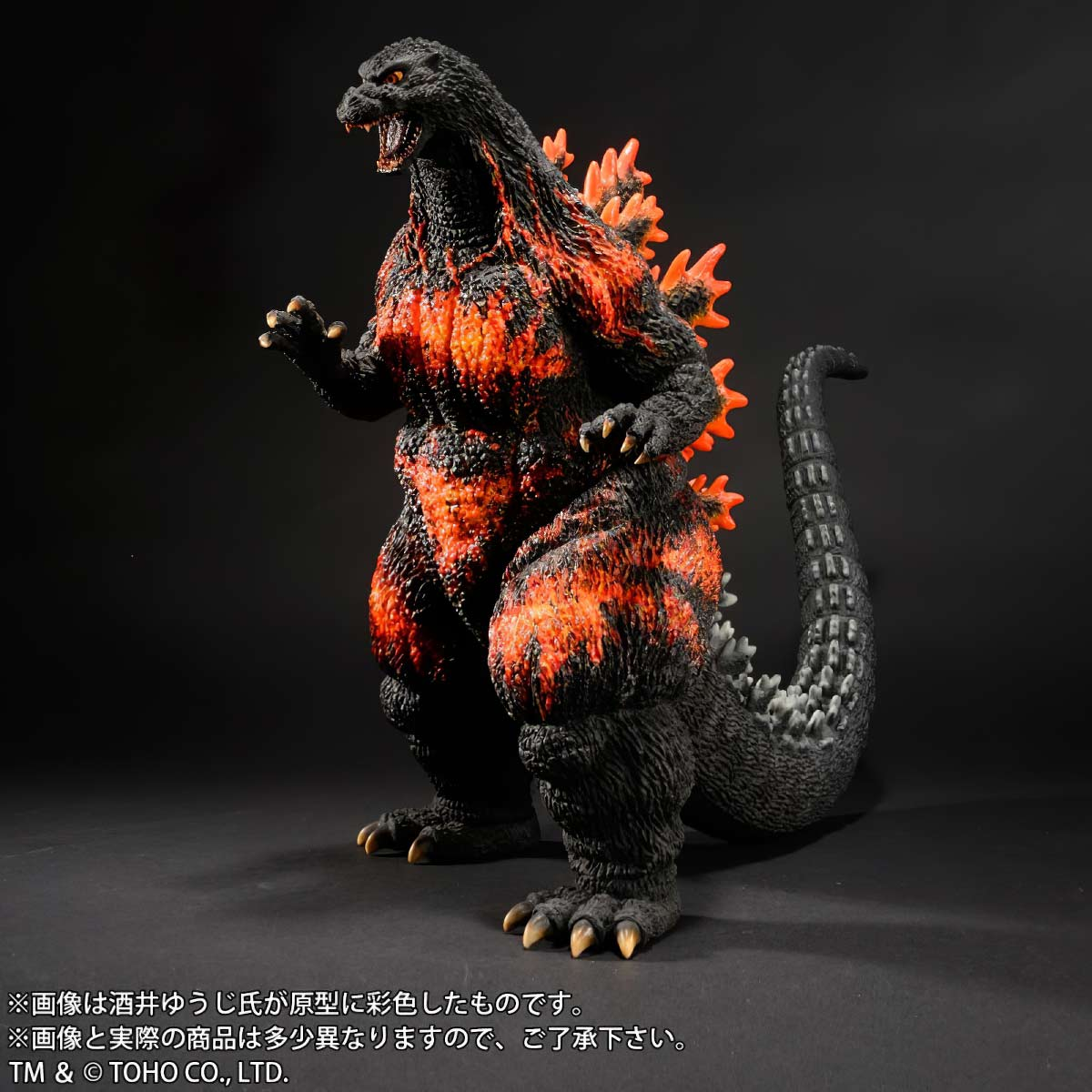 Left front view of the 30cm Series Yuji Sakai Modeling Collection Godzilla 1995 Standard vinyl figure by X-Plus.