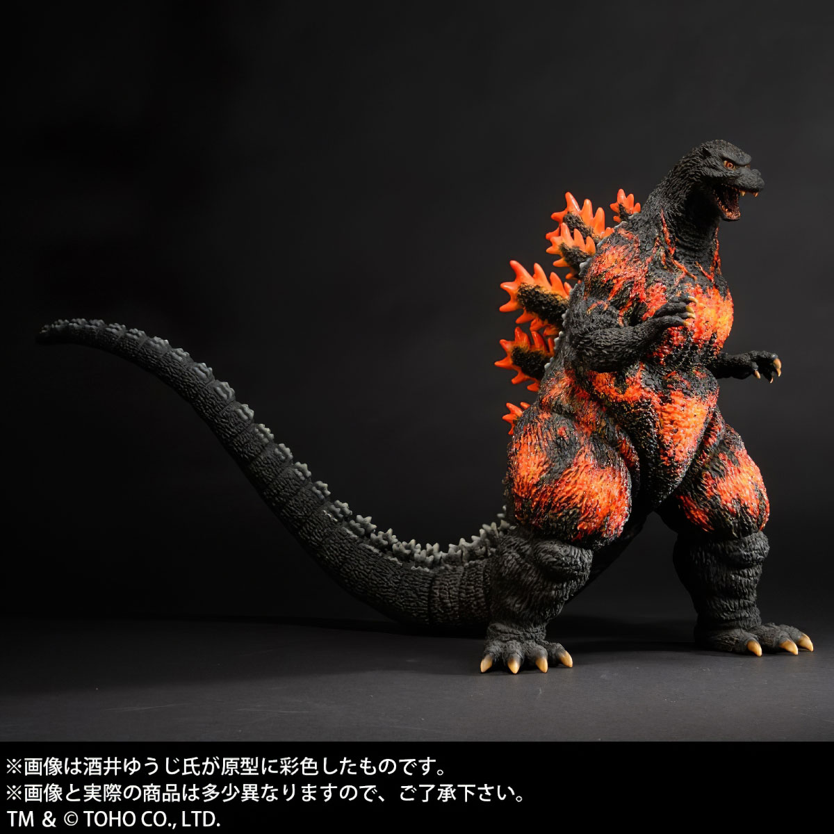 Right front view of the 30cm Series Yuji Sakai Modeling Collection Godzilla 1995 Standard vinyl figure by X-Plus.