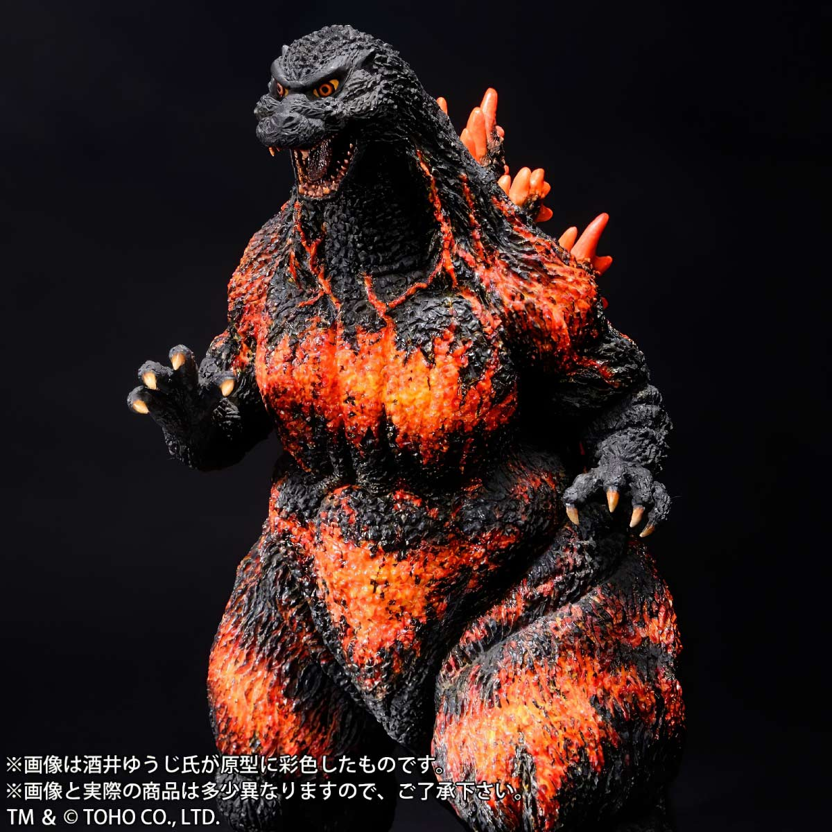 Closer left front view of the 30cm Series Yuji Sakai Modeling Collection Godzilla 1995 Standard vinyl figure by X-Plus.