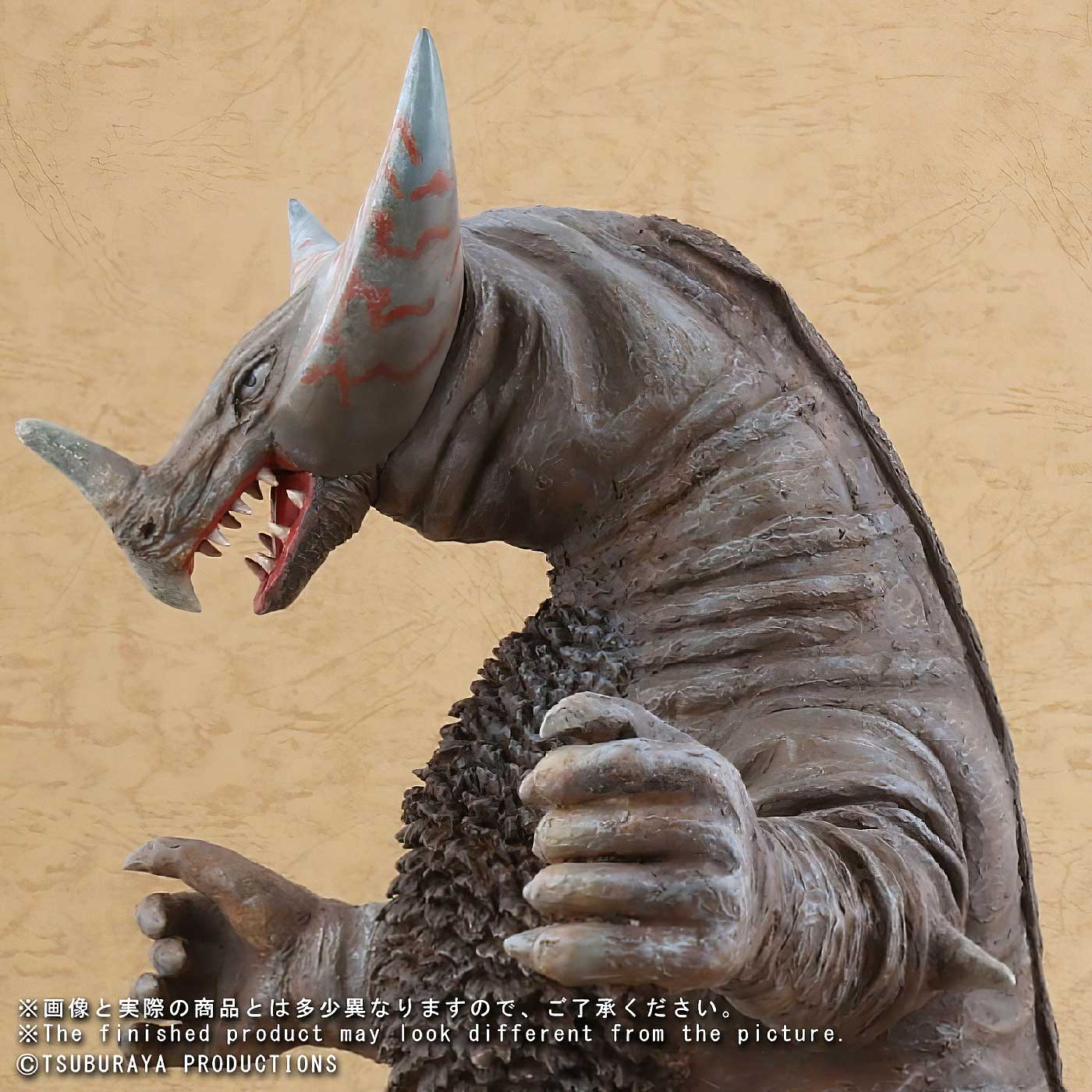 Close left view of X-Plus Large Monster Series Gomora Ver. 3.