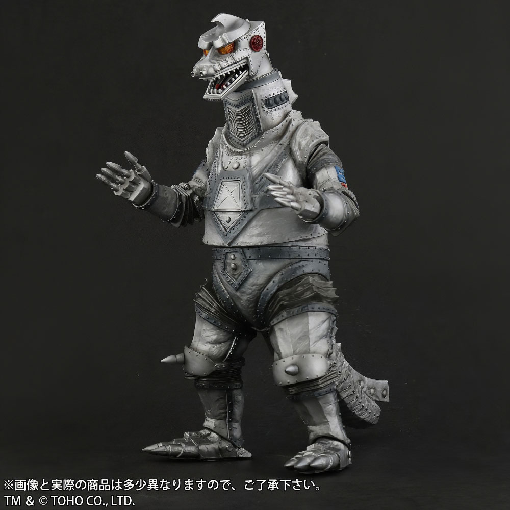 Angle 1 of X-Plus Large Monster Series Mechagodzilla 1975 Reissue (2019).