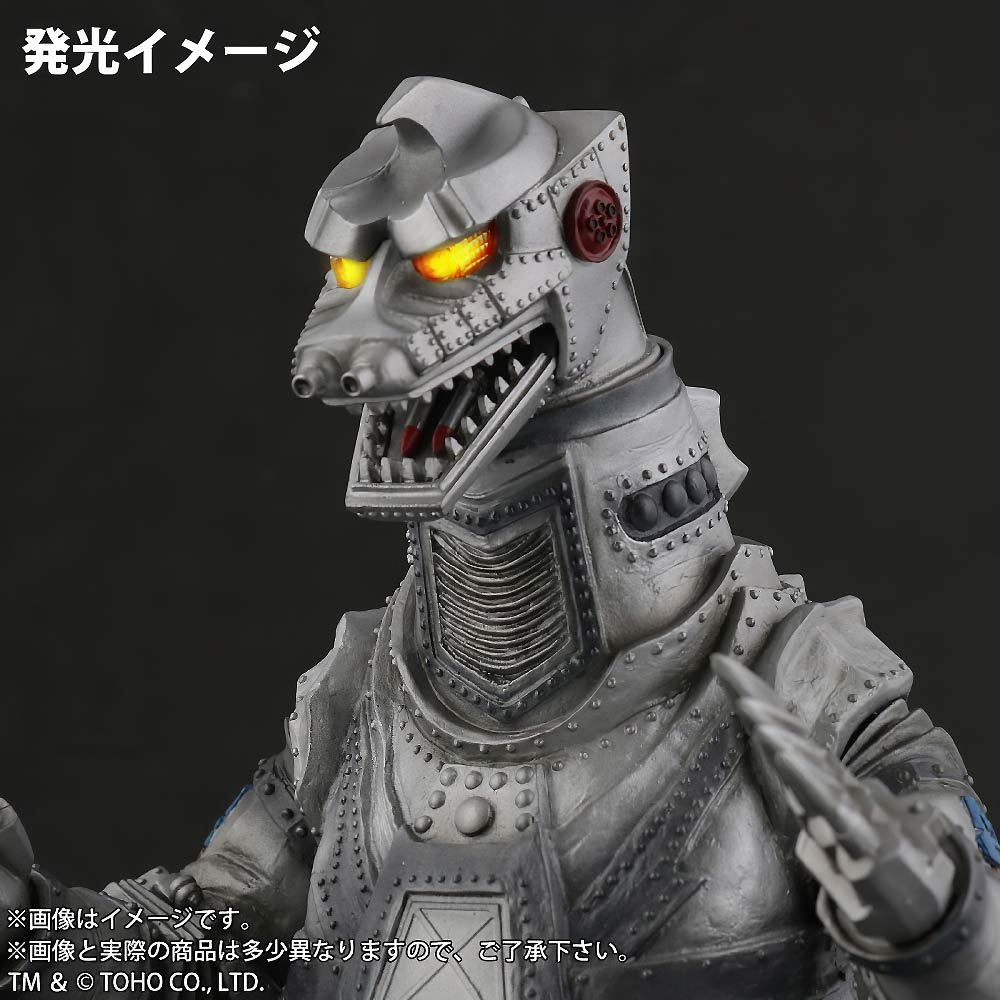 Close up light-up eyes of X-Plus Large Monster Series Mechagodzilla 1975 Reissue (2019).
