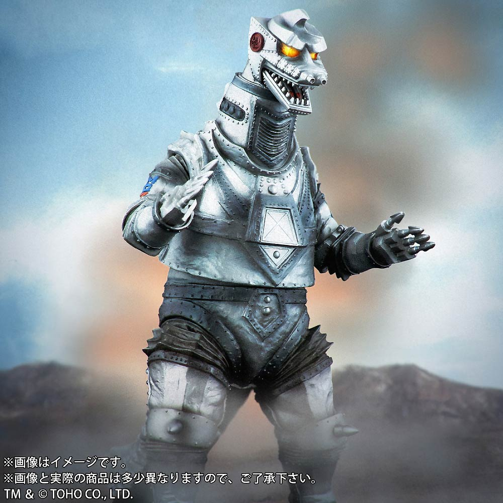 Angle 11 of X-Plus Large Monster Series Mechagodzilla 1975 Reissue (2019).
