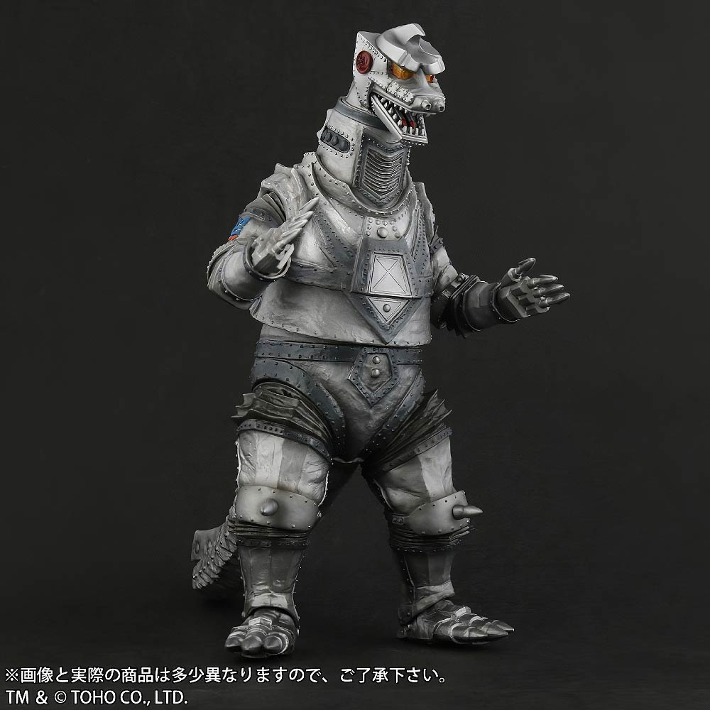 Angle 2 of X-Plus Large Monster Series Mechagodzilla 1975 Reissue (2019).