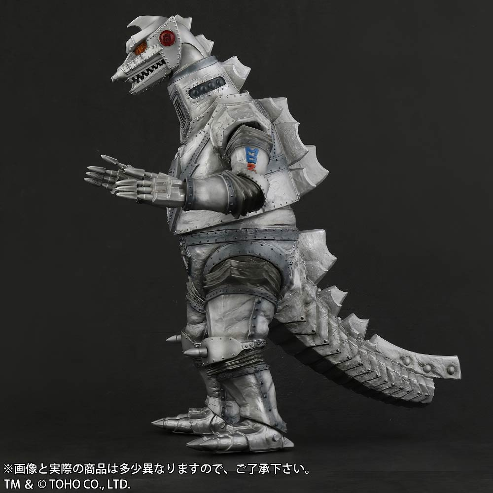 Left side of X-Plus Large Monster Series Mechagodzilla 1975 Reissue (2019).
