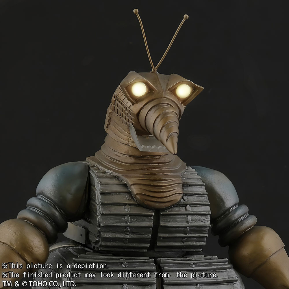 X-Plus Large Monster Series Mogera 1957 vinyl figure.