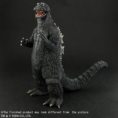 X-Plus Large Monster Series Godzilla 1964-B Standard version vinyl figure.