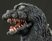Large Monster Series Godzilla 1964B vinyl figure by X-Plus.