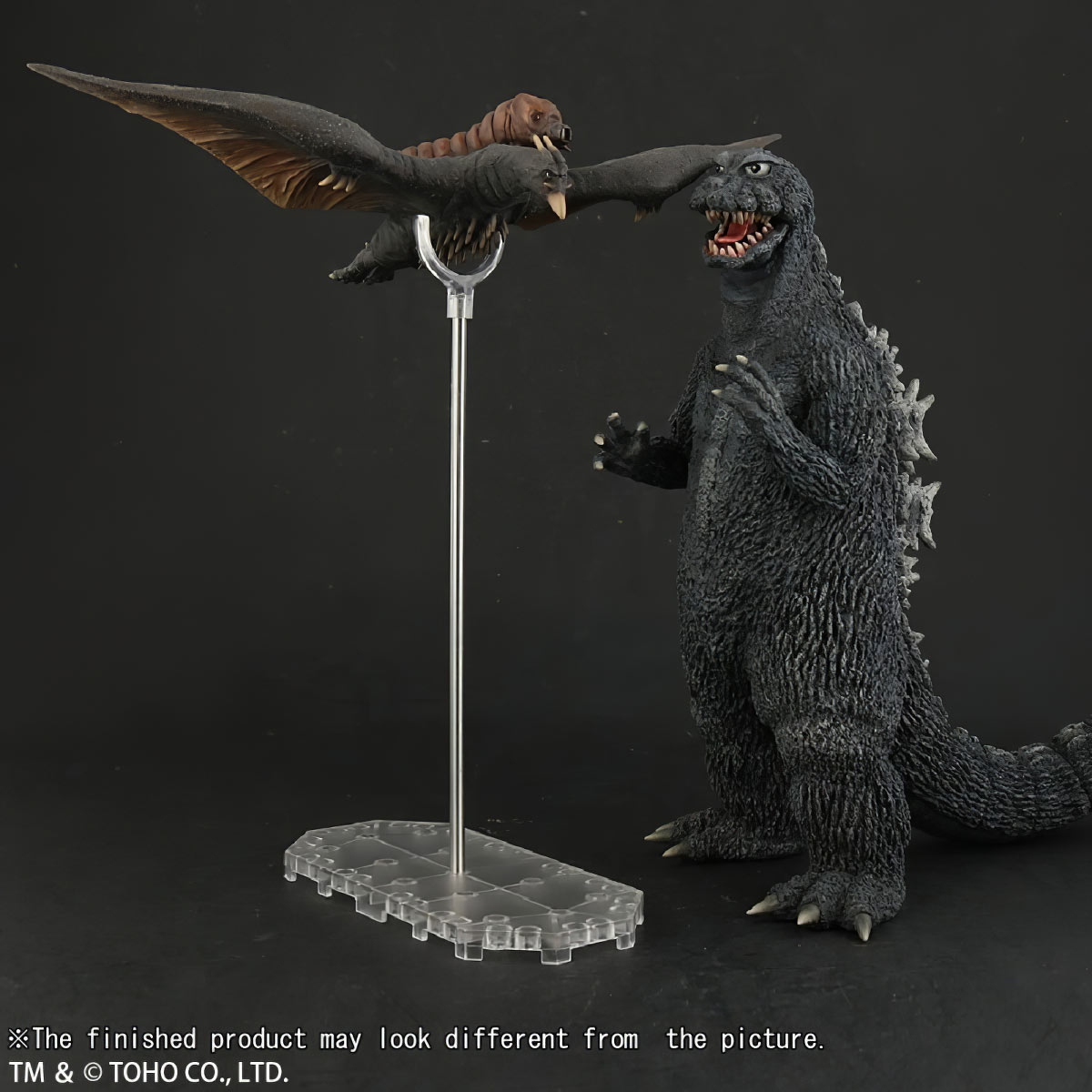 X-Plus Large Monster Series Godzilla 1964-B Ric Exclusive.