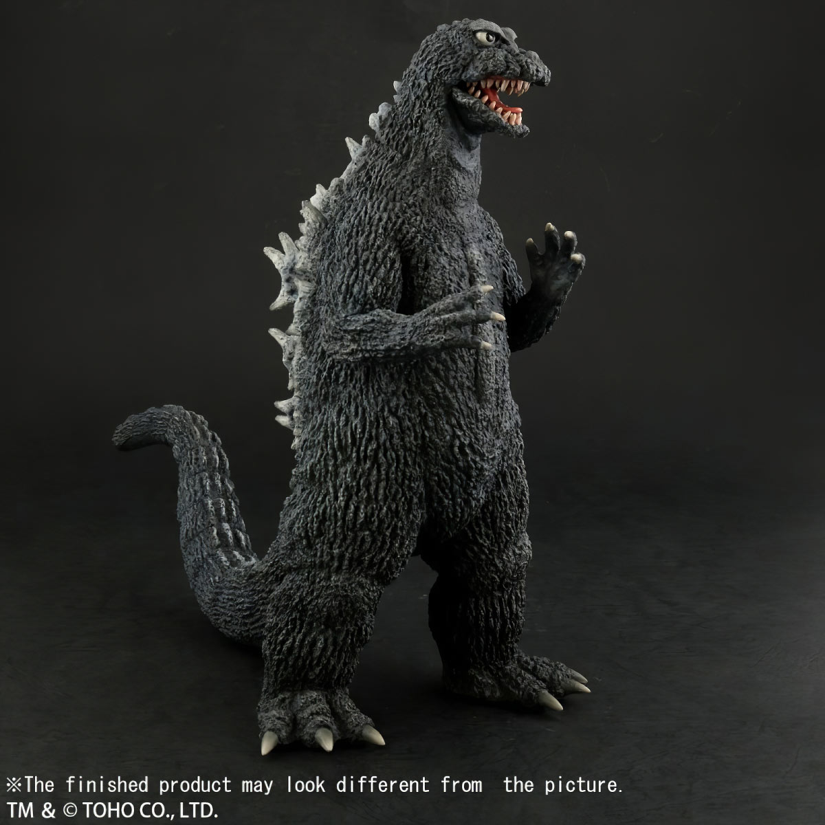 Large Monster Series Godzilla 1964-B vinyl figure by X-Plus.