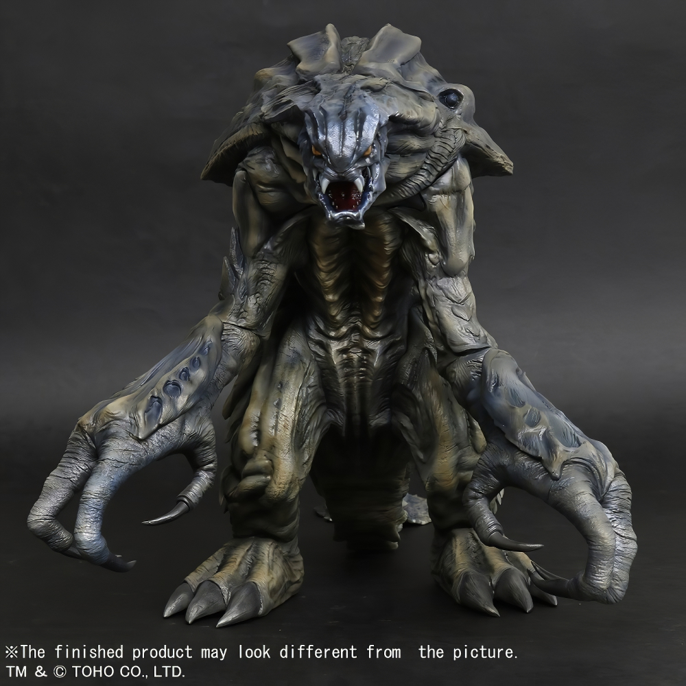 Front view of the Large Monster Series Orga vinyl figure by X-Plus.