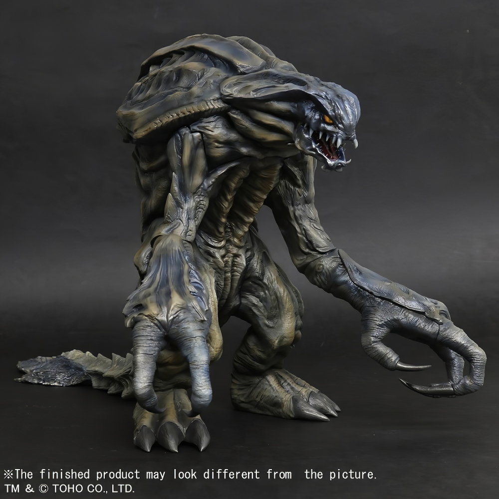 Forward right view of the Large Monster Series Orga vinyl figure by X-Plus.