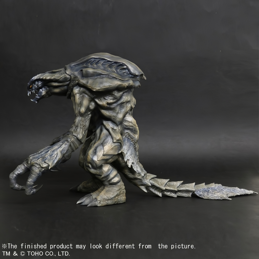 Left side view of the Large Monster Series Orga vinyl figure by X-Plus.