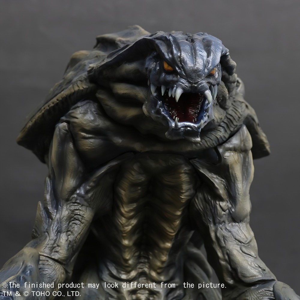 Front close-up view of the Large Monster Series Orga vinyl figure by X-Plus.