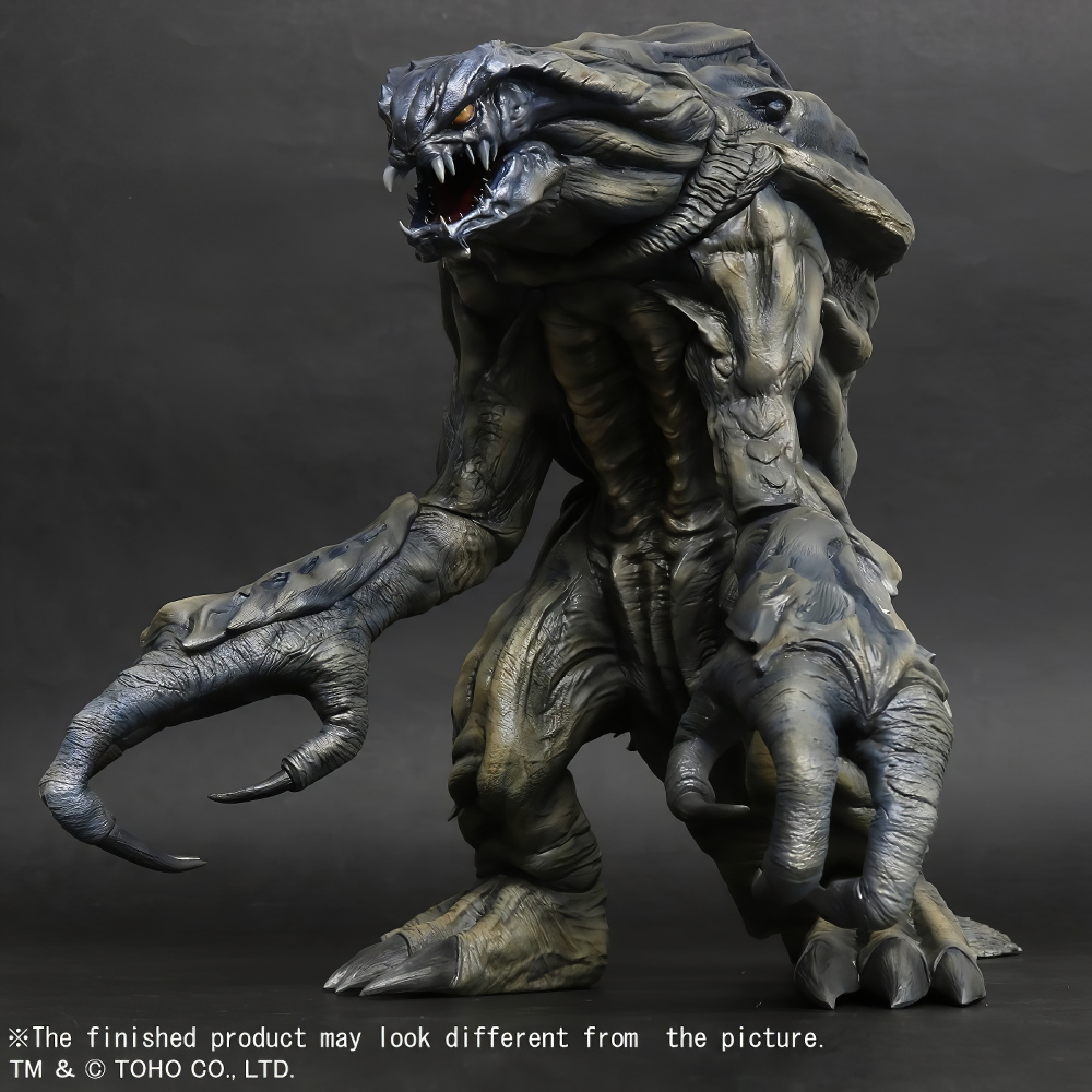 Low front left view of the Large Monster Series Orga vinyl figure by X-Plus.