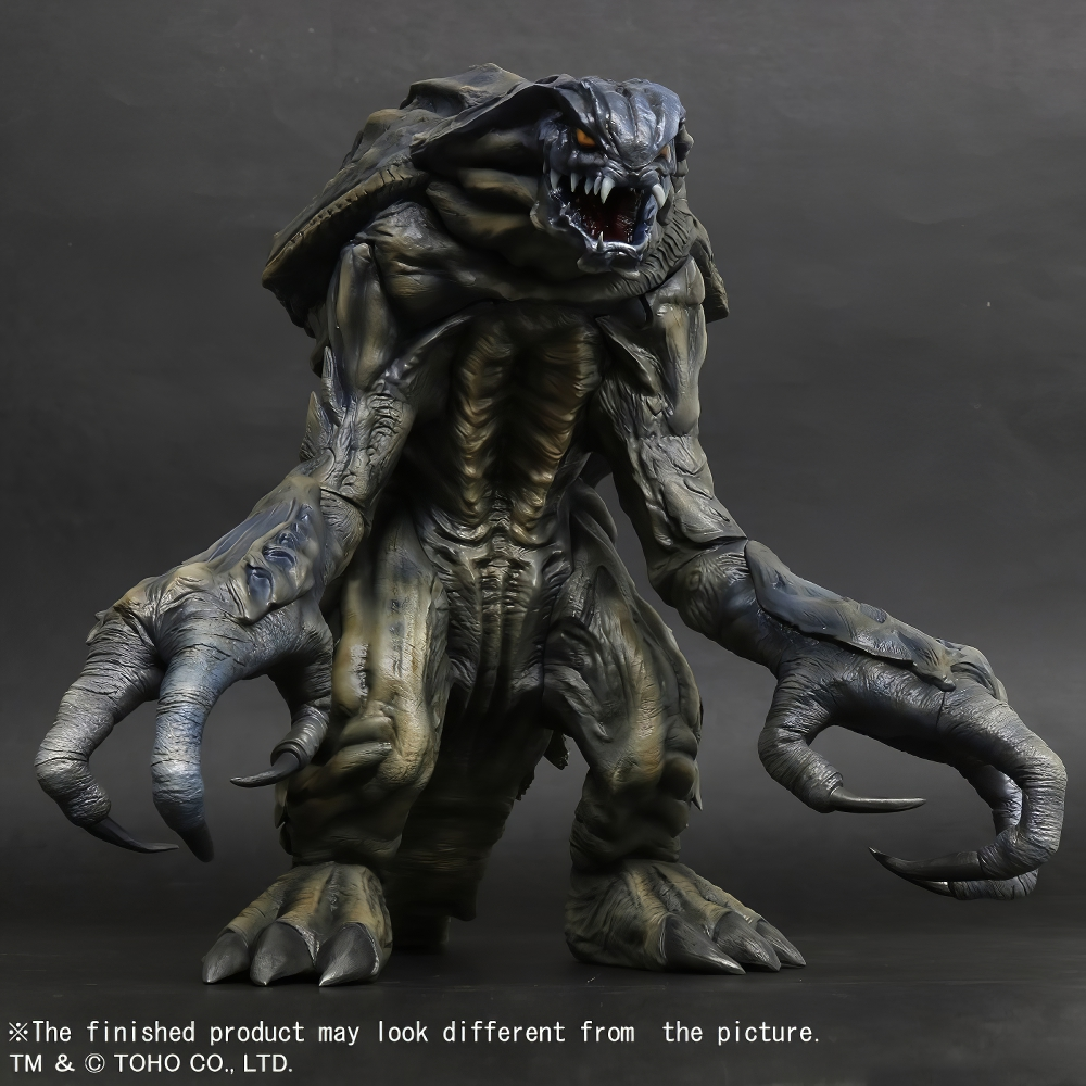 Front right view of the Large Monster Series Orga vinyl figure by X-Plus.