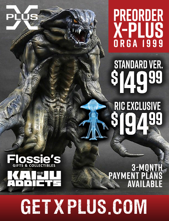 X-Plus Large Monster Series Orga at Flossie's Gifts & Collectibles.
